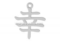 Pendant japanese happiness sign, 925 silver, 19.5mm  - x1