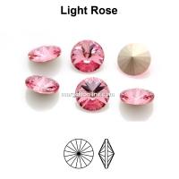 Preciosa rivoli, light rose, 6mm - x2