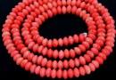 Coral, portocaliu rose intens, disc , 4x2.5mm