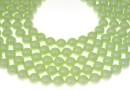 Perle Swarovski, pastel green, 12mm - x10