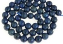 Natural lapis lazuli, microfaceted round, 8mm
