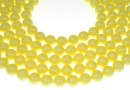 Perle Swarovski, pastel yellow, 14mm - x2
